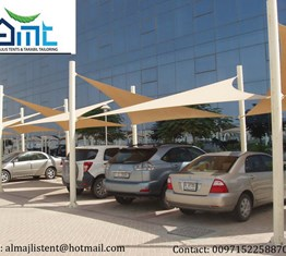 Car Parking Shade Photo 4