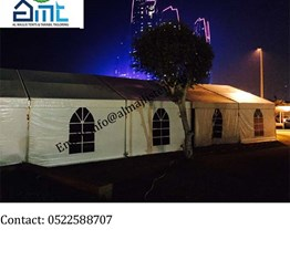 EVENT TENT
